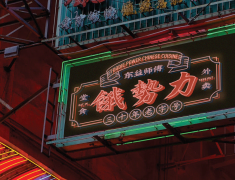 FOODIE POWER CHINESE CUISINE