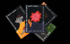 Lithuanian Story Culture Festival in Tel Aviv 2019