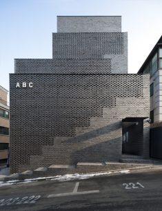 ABC Building Seoul, South Korea by Wise Architecture