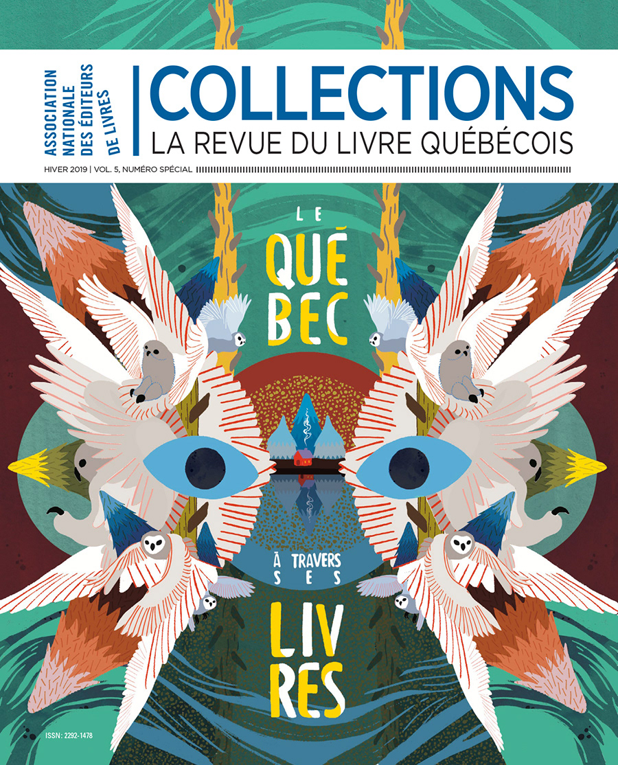 Magazine Collection (ANEL) – Cover