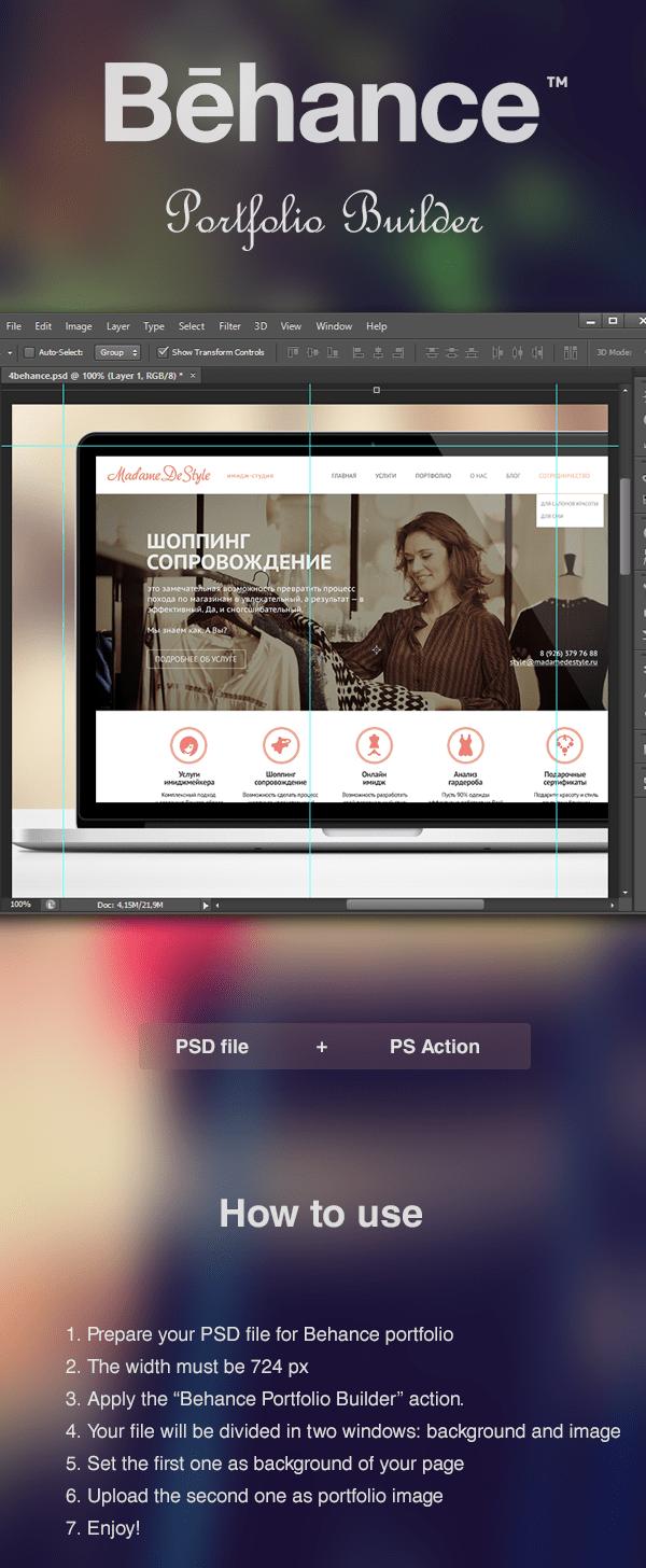 Behance Portfolio Builder: Photoshop Action + PSD