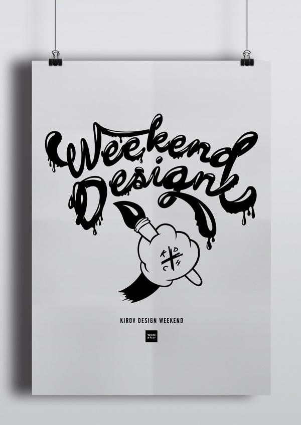 Design Weekend typo