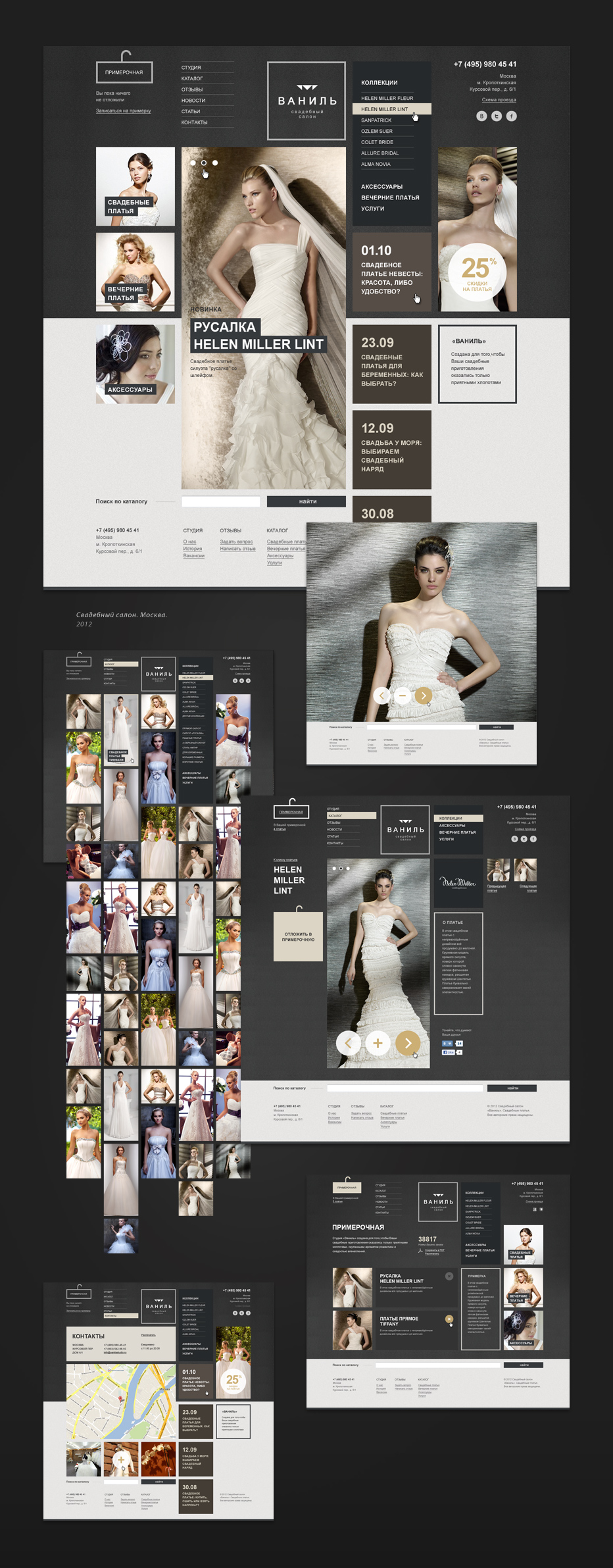 Russian Bridal salon Website