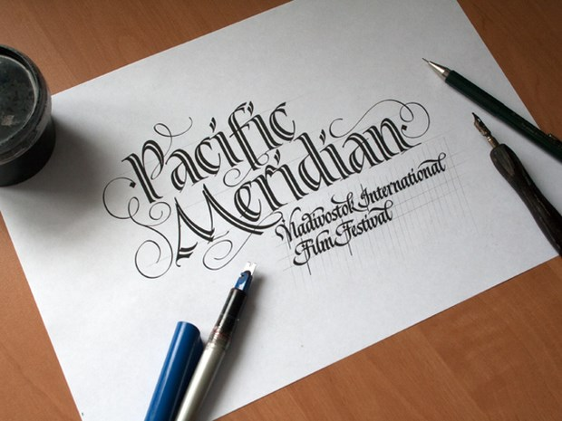 Typography | Creative Calligraphy