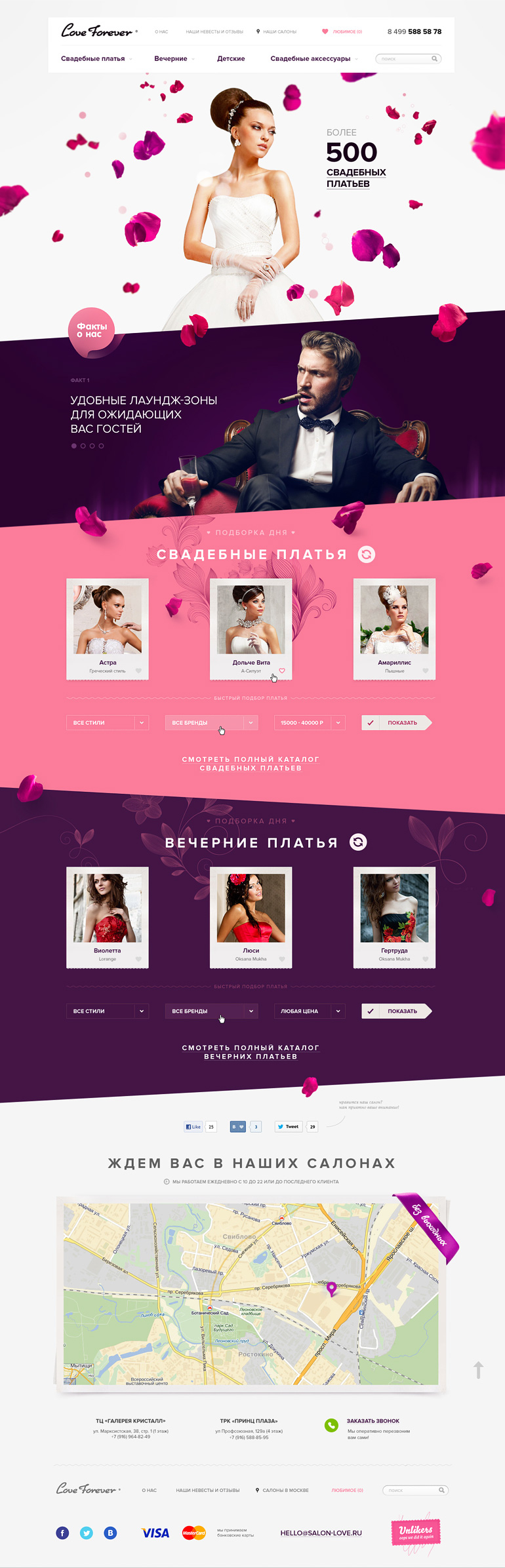 Love Forever: A chain of wedding and evening fashion shops in Moscow