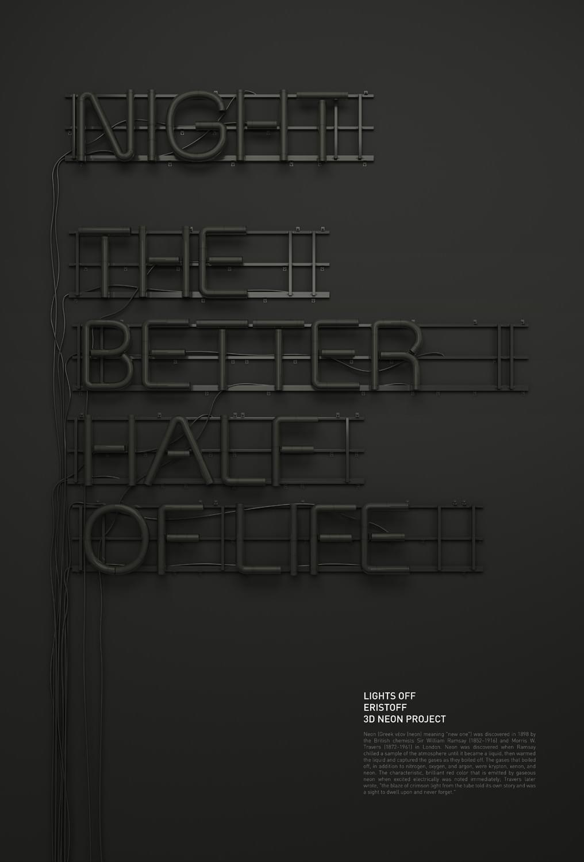 NIGHT : The better half of Life.