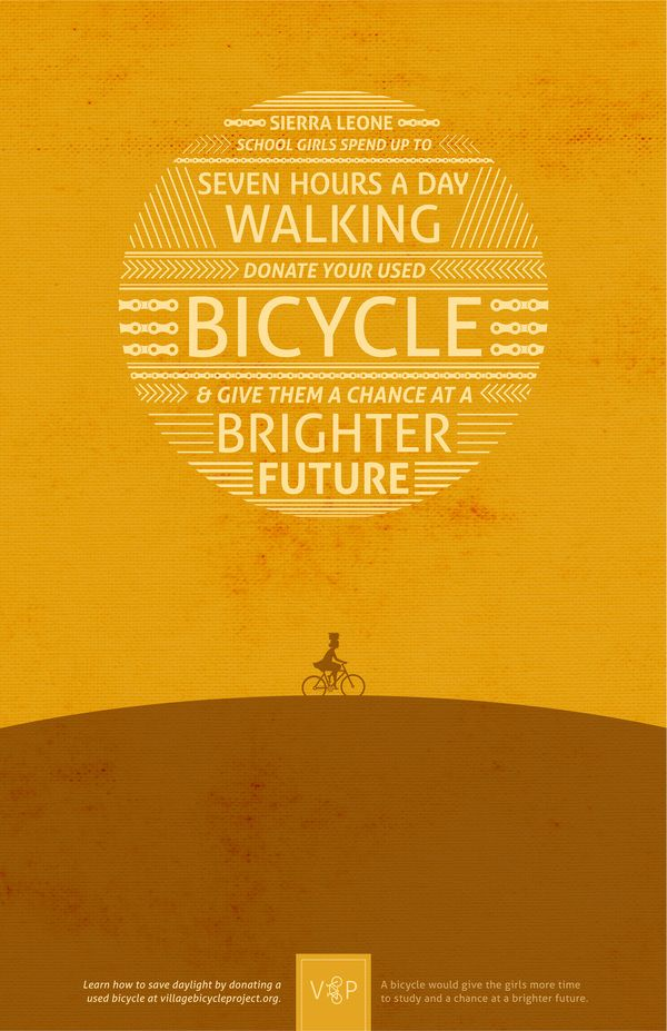 Village Bicycle Project by Jessica Marak