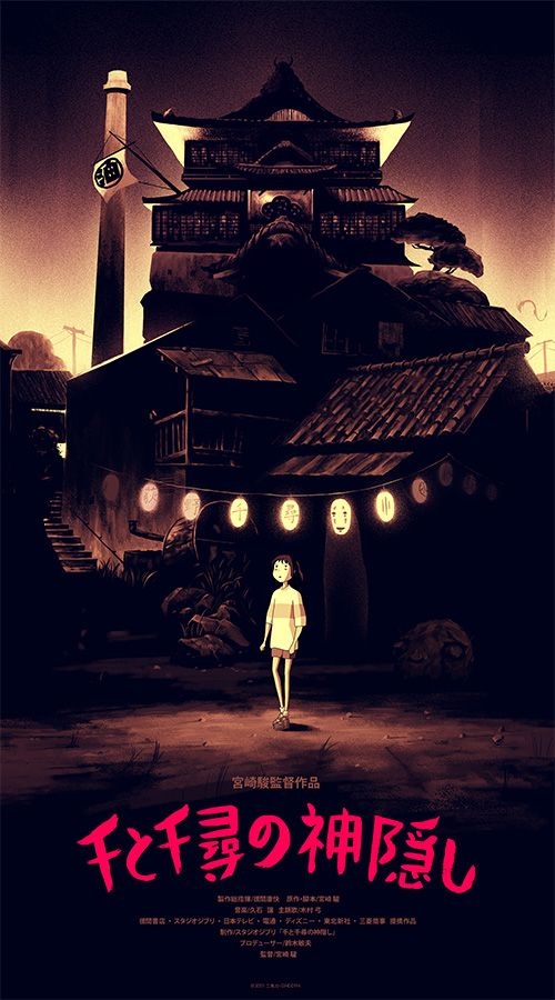 Spirited Away | My Fav Movies/ Tv Series