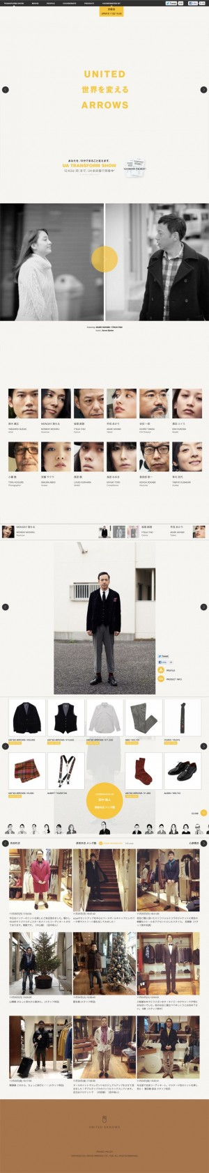 UNITED Arrows Japan