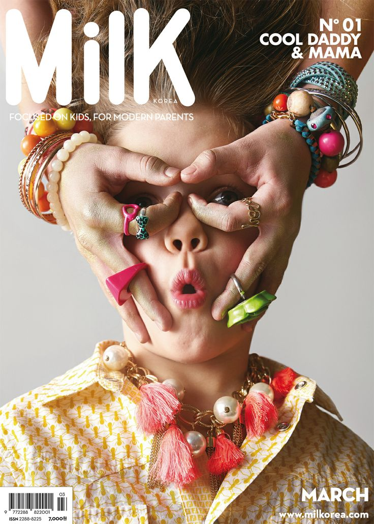 Bienvenue au MilK Corée ! Welcome to MilK Korea !