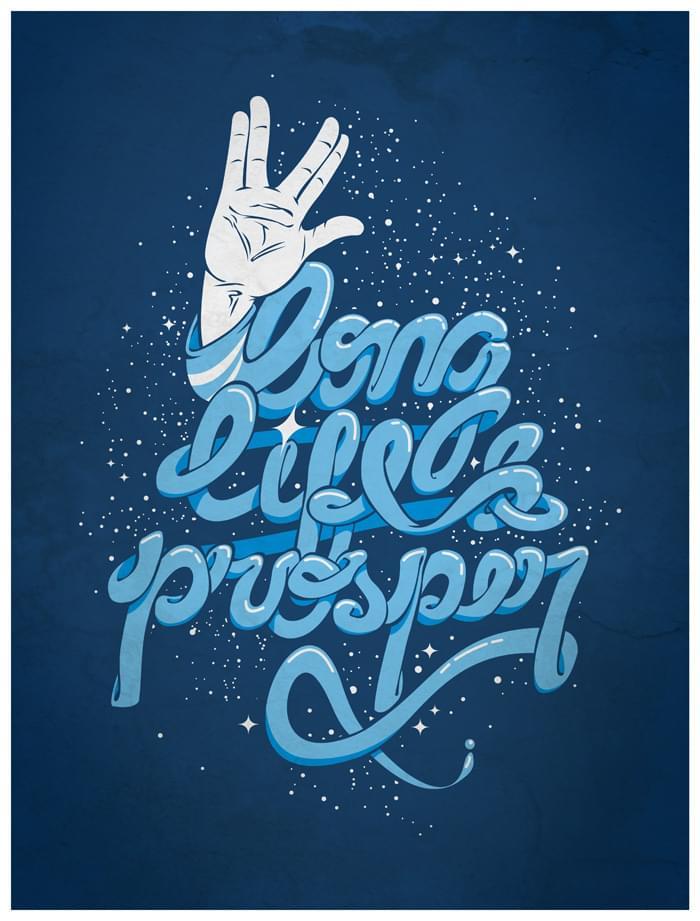 Long life and prosper by dracoimagem-com