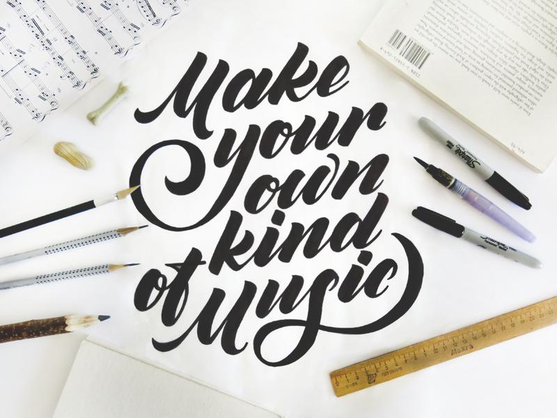 Make your own kind of music by Olga Vasik