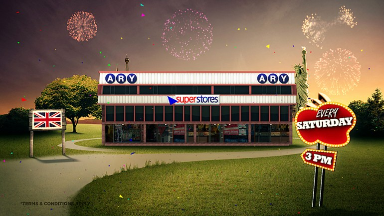 ary superstores