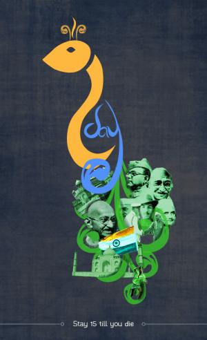 India Independence design
