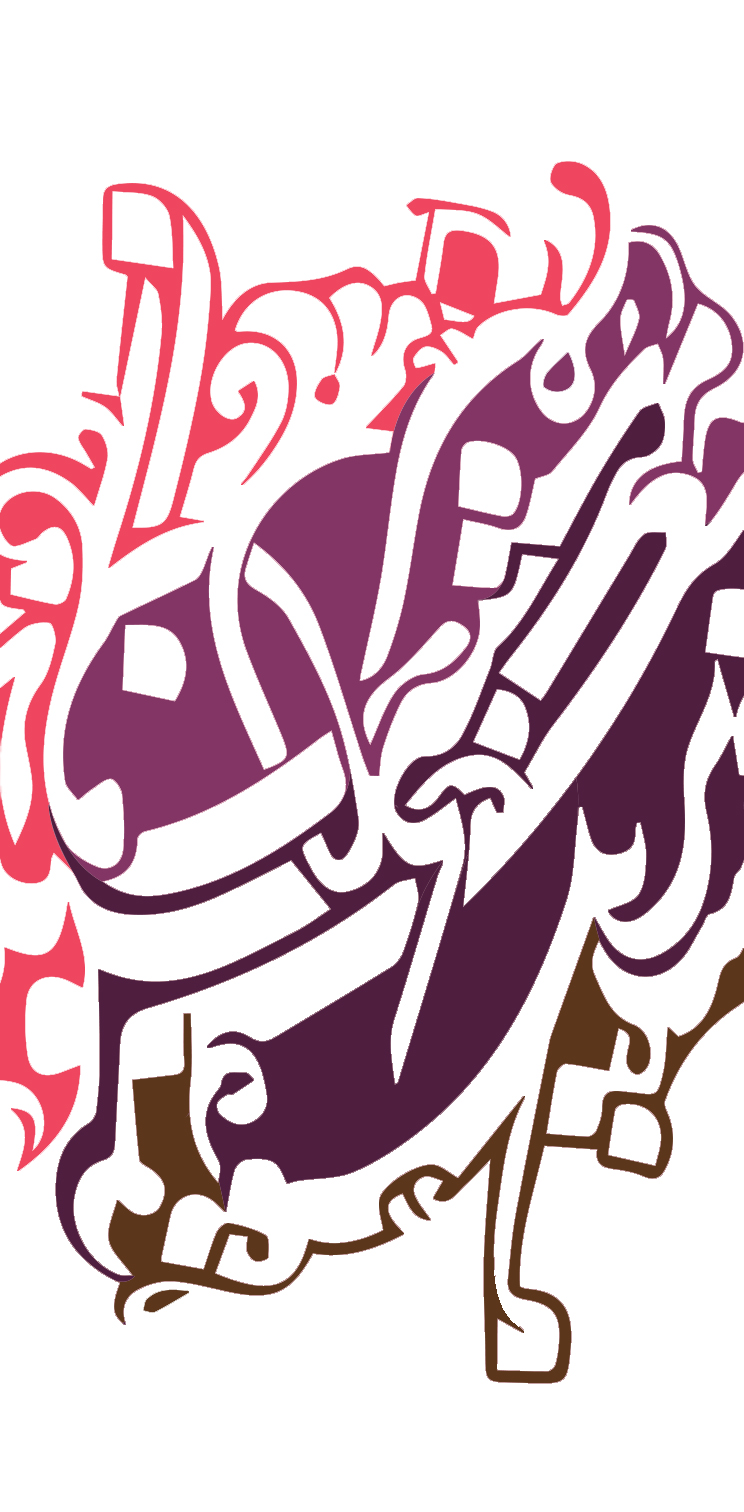 Colorful arty typography