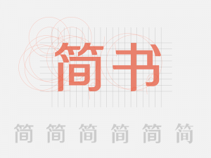 LOGO for Jianshu by kyenlee
