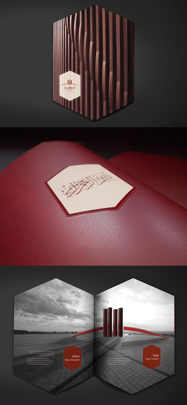 Brochure Designs 2013 – 1 | Graphic Design Inspiration | Pinterest