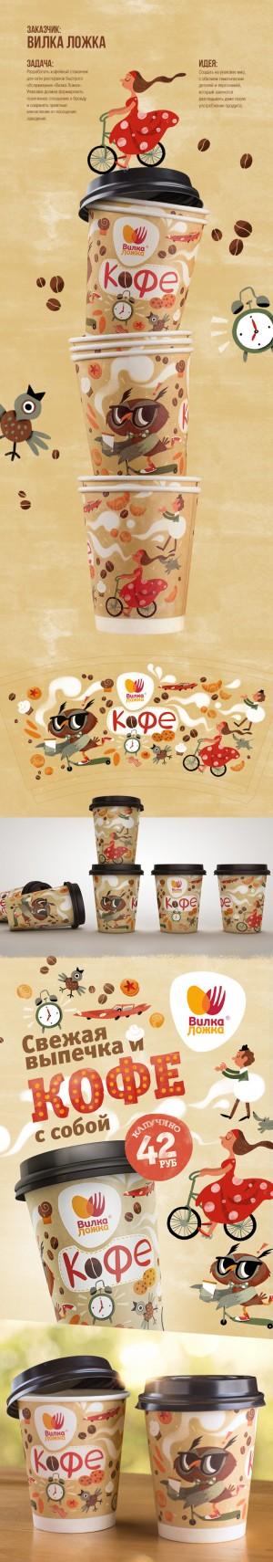 Coffee cup | Glass for coffee