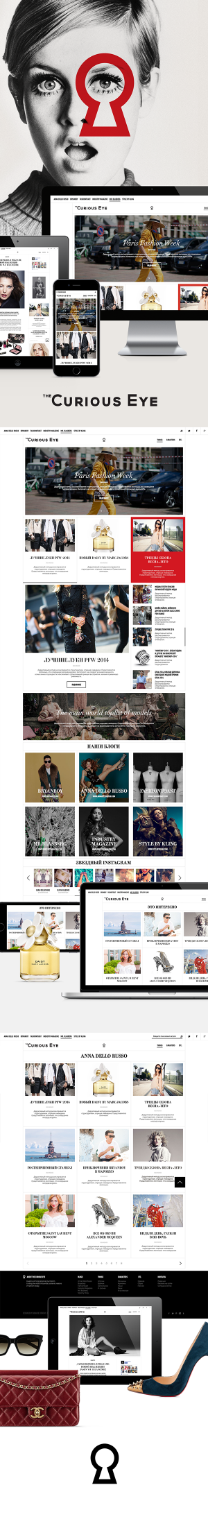 The Curious Eye – Fashion Blog Platform Website by Serge Vasil