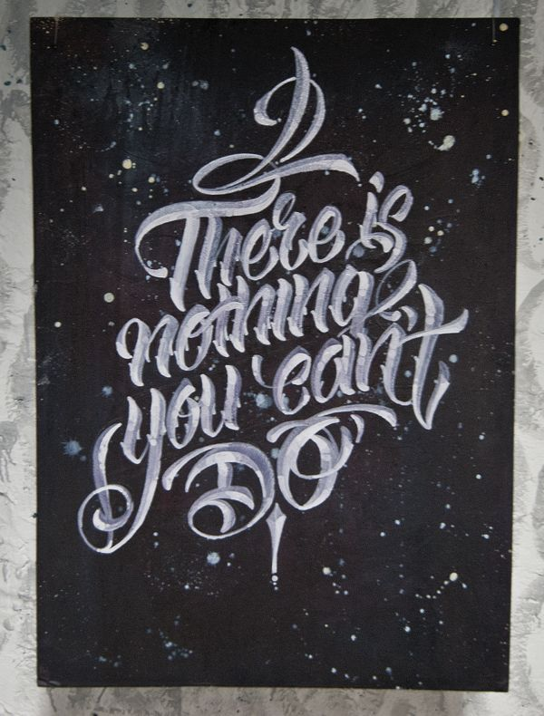 There is nothing you can't do