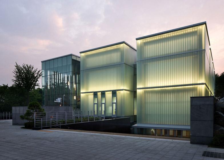 Ahn Jung-geun Memorial Hall honours Korea's Ahn Jung-geun