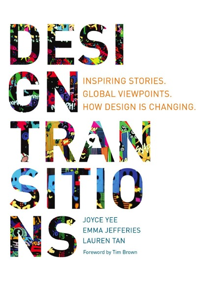 Design Transitions – author interview
