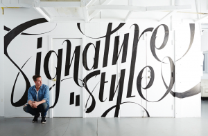 Signature Style – Designlines Mural