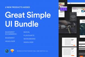 Great Simple UI Bundle