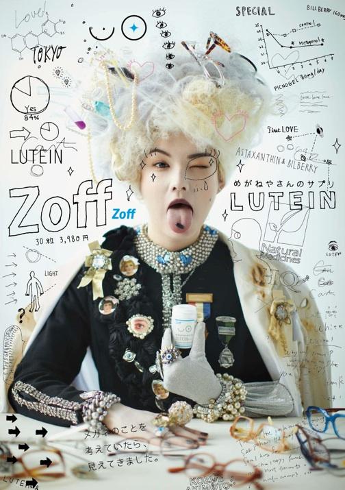 Zoff LUTEIN