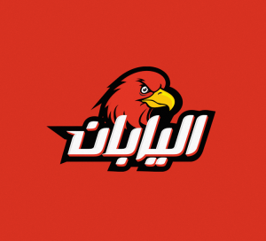 Al Ahly Webseries Designs http://on.be.net/1KfpSkk