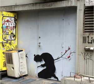 New Paintings by Spanish street artist Pejac: Tokyo, Seoul and Hong Kong