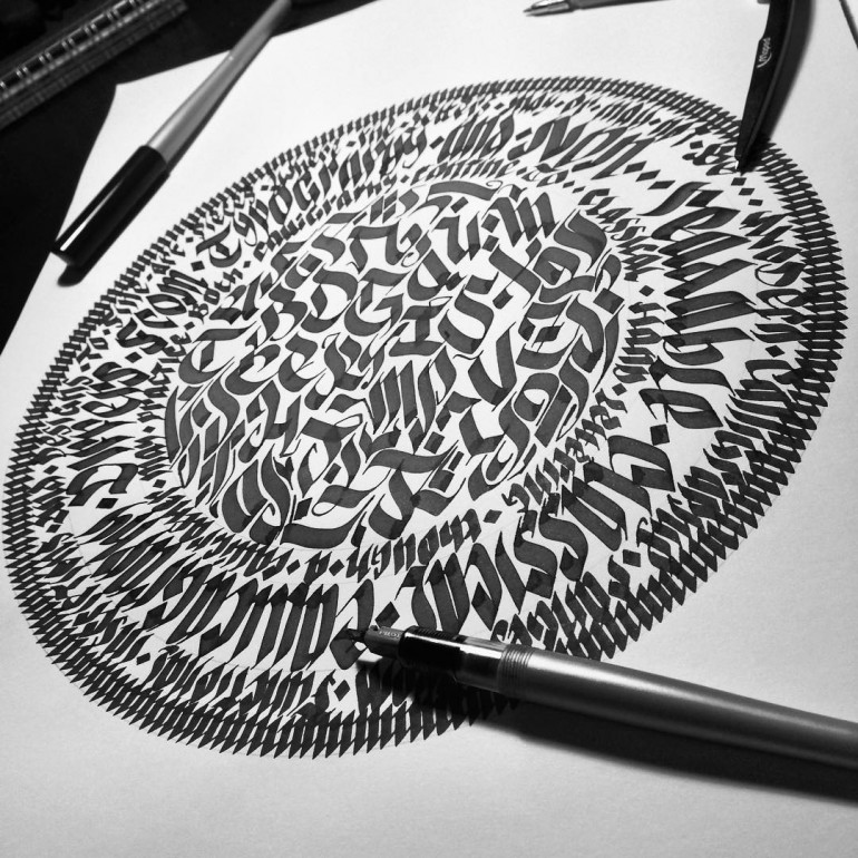 Circle Modern Calligraphy