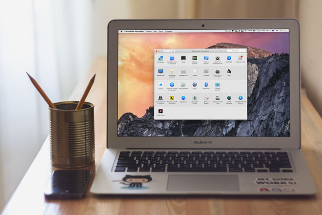 MacBook Air Hipster Mockup PSD