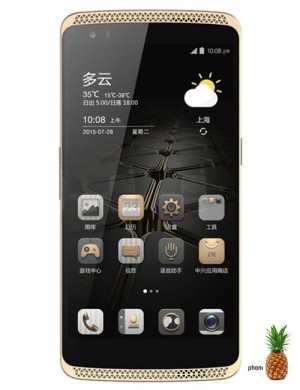 In ZTE Axon Lux phone sporting a 5.5-inch Sharp-IPS Quad HD (1440 x 2560 pixels) display, and ru ...
