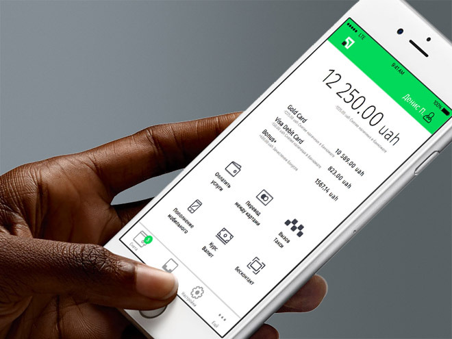 Private Banking App UI (Sketch)