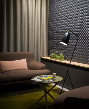 Stylish Four Star Urban Hotel in Nantes – InteriorZine