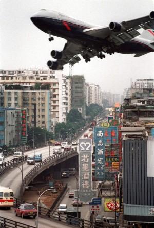 Hong Kong Kai Tak airport