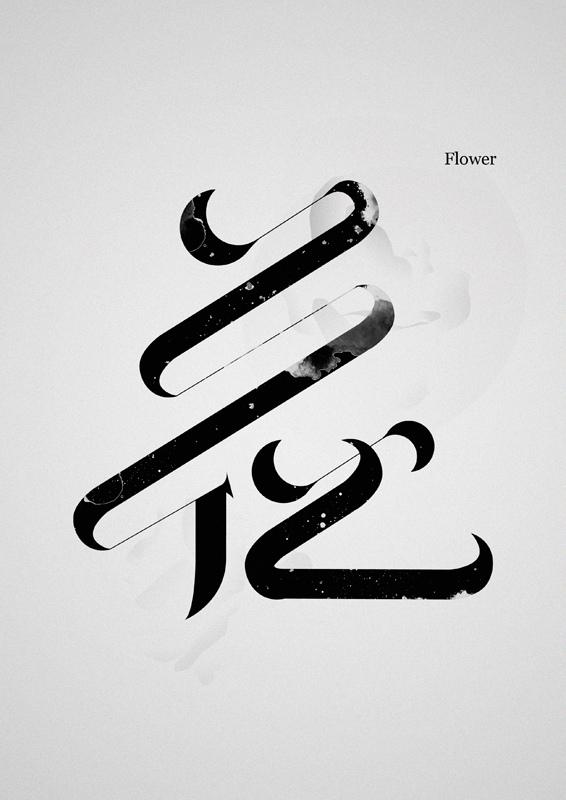 Flower·Art