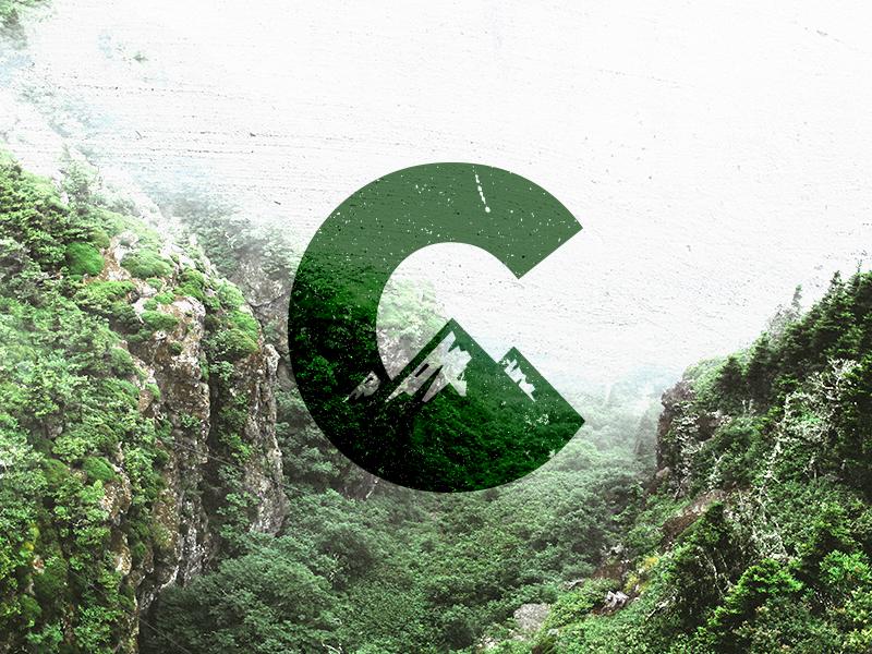 C Logo / Mark / Mountains by Teodor Decu