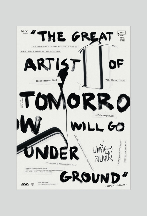 The great artist of tomorrow will go underground