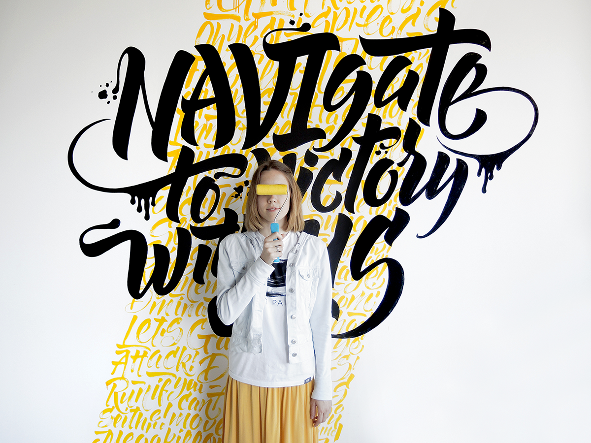 Calligraphy lettering murals on inspirationde for Mural lettering