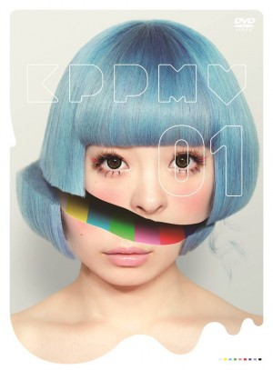 Kyary Pamyu Pamyu released her first music video Collection