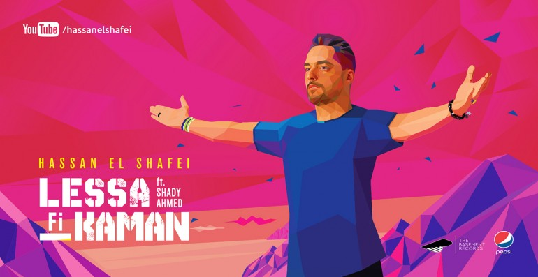"Artwork for Hassan El Shafei new song ""lessa fi kaman"""