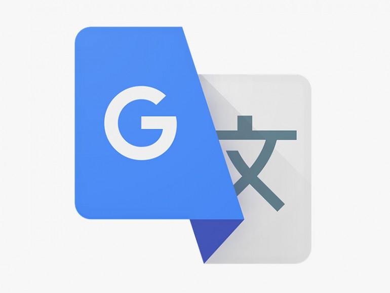 Google Translate, 2015
