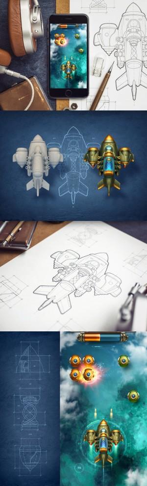 "Project ""Sky"""