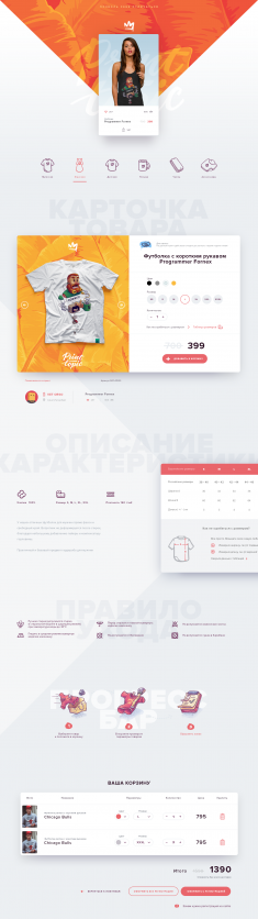Print Topic Shop | Web design | Ui | illustration