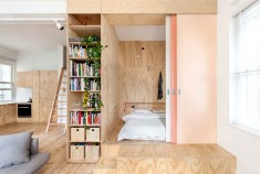 Small Bedroom Trends and Ideas