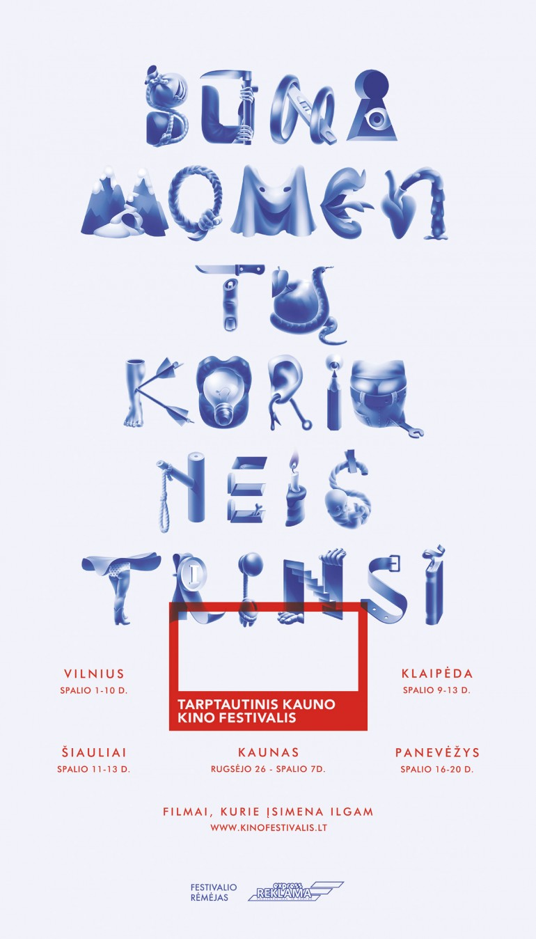Kaunas Movie Festival