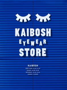 Kaibosh | Identity Designed
