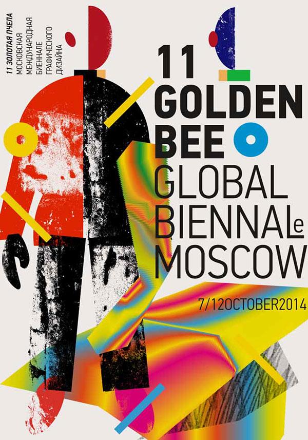 Peter Bankov posters